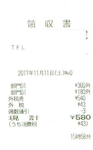 1111jpg