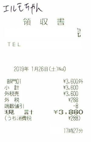 Cci20190128_0001