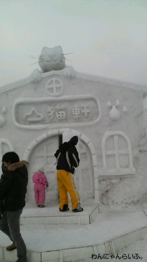 めいじと雪まつり