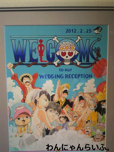 wedding☆