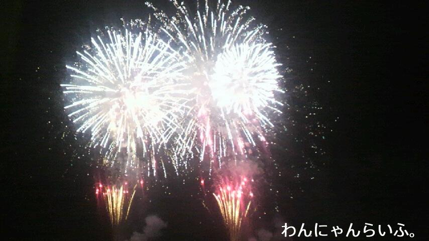 season in ☆