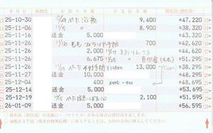 Kouza201401311