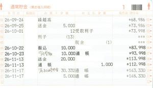 Kouza20141117