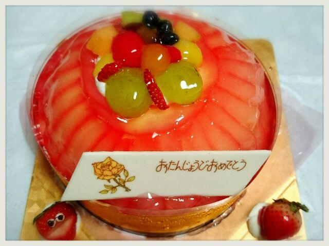 誕生日ありがとう。