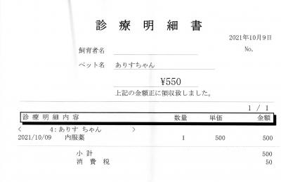 10093