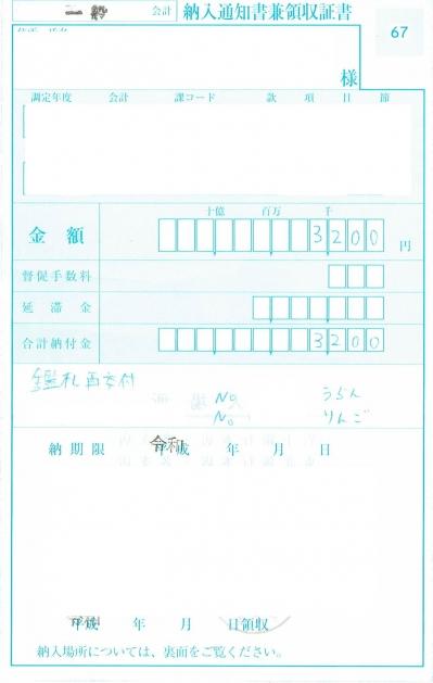 Cci20200821_0002_20200821124501