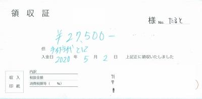 Photo_20200610125801