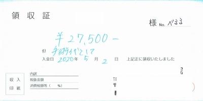 Photo_20200610125802