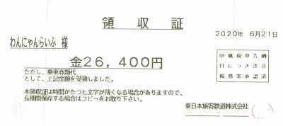 Photo_20200819124801