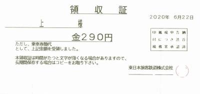 Photo_20200819124901