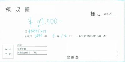 Photo_20201020125201