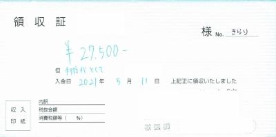 Photo_20210618112001